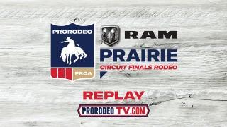 prairie-circuit-finals.jpg